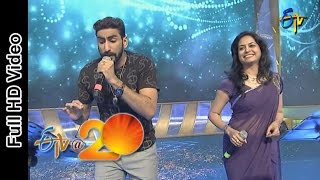 Sunitha & Karunya Performance  Swathilo Muthyamantha Song  in Viajaywada ETV @ 20 Celebrations
