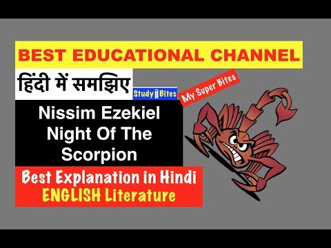 Night of the Scorpion : Nissim Ezekiel, Explanation in HINDI, School Lect, UGC-NET English