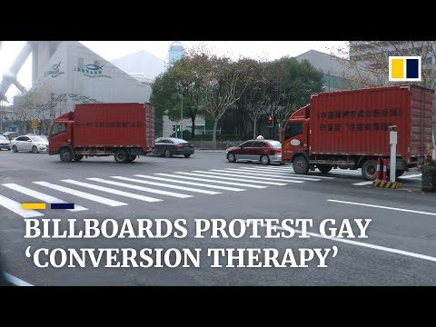 Billboard Campaign Protests Gay 'conversion Therapy' In China
