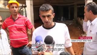 מבט עם יעקב אילון - יהודי דקר ערבי בהרצליה אחרי שצעק