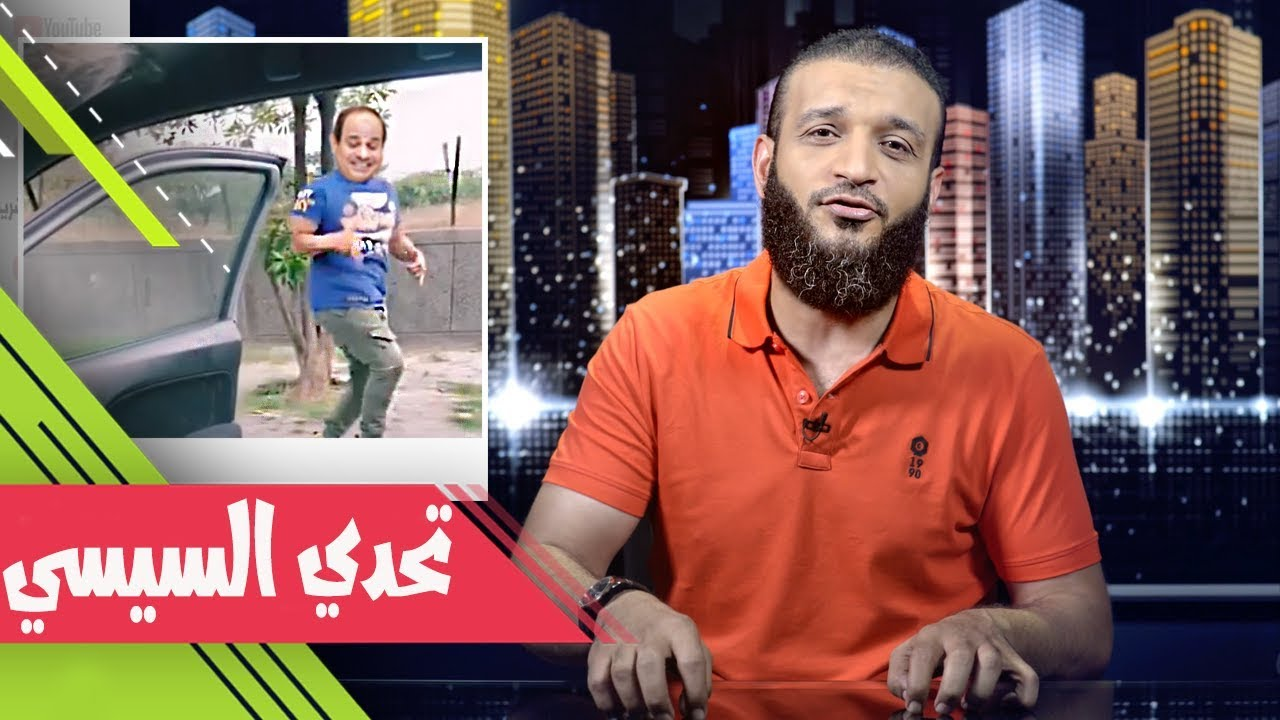 عبدالله الشريف | حلقة 6 | تحدي السيسي | الموسم الثاني