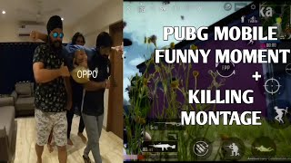 PUBG MOBILE FUNNY MOMENTS AND KILLING MONTAGE || CPH1909 ||