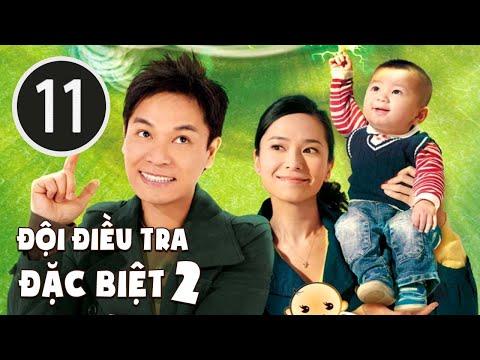 Đội điều tra đặc biệt II 11/25 (tiếng Việt); DV chính: Quách Tấn An , Quách Thiện Ni; TVB/2009