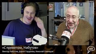 Сванидзе. Про отказ от вакцинации.Путин на Валдае. Про иноагентов. (22.10.21) часть 2 screenshot 5