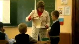 Урок математики во 2 классе (2014)