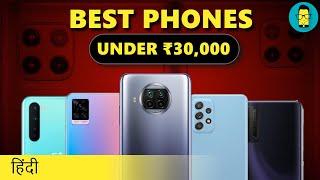 [हिंदी] Top 5 Best Smartphones Under 30000 in India (April 2021)