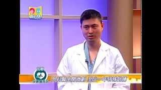 什麼是微創手術? 吳瑞椿 醫學博士 Dr. Bob Wu
