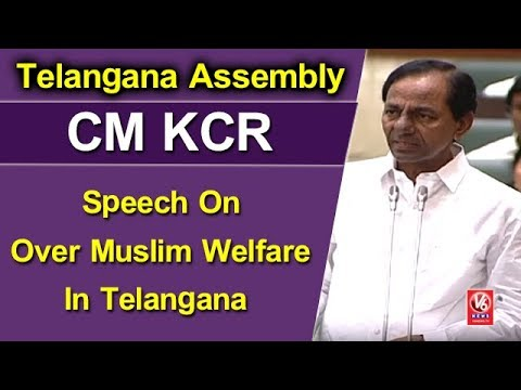CM KCR Wonderful Urdu Speech In Assembly Over Muslim Welfare In Telangana | V6 News