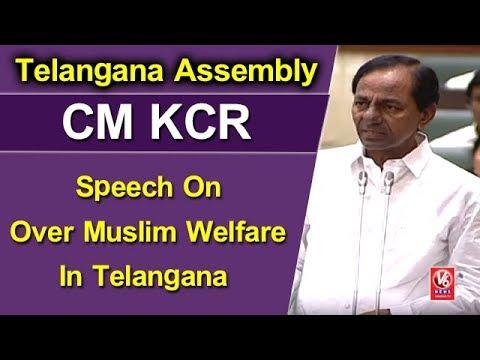 CM KCR Wonderful