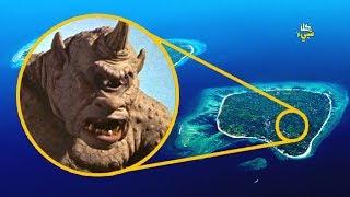 (وجدناهم.. إنهم هناك!) قالها وهو يتملكه الرعب والخوف بعد اكتشاف جزر يأجوج ومأجوج