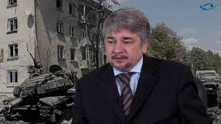 Ростислав Ищенко. Новости Украины,России Сегодня(, 2015-08-07T14:04:51.000Z)