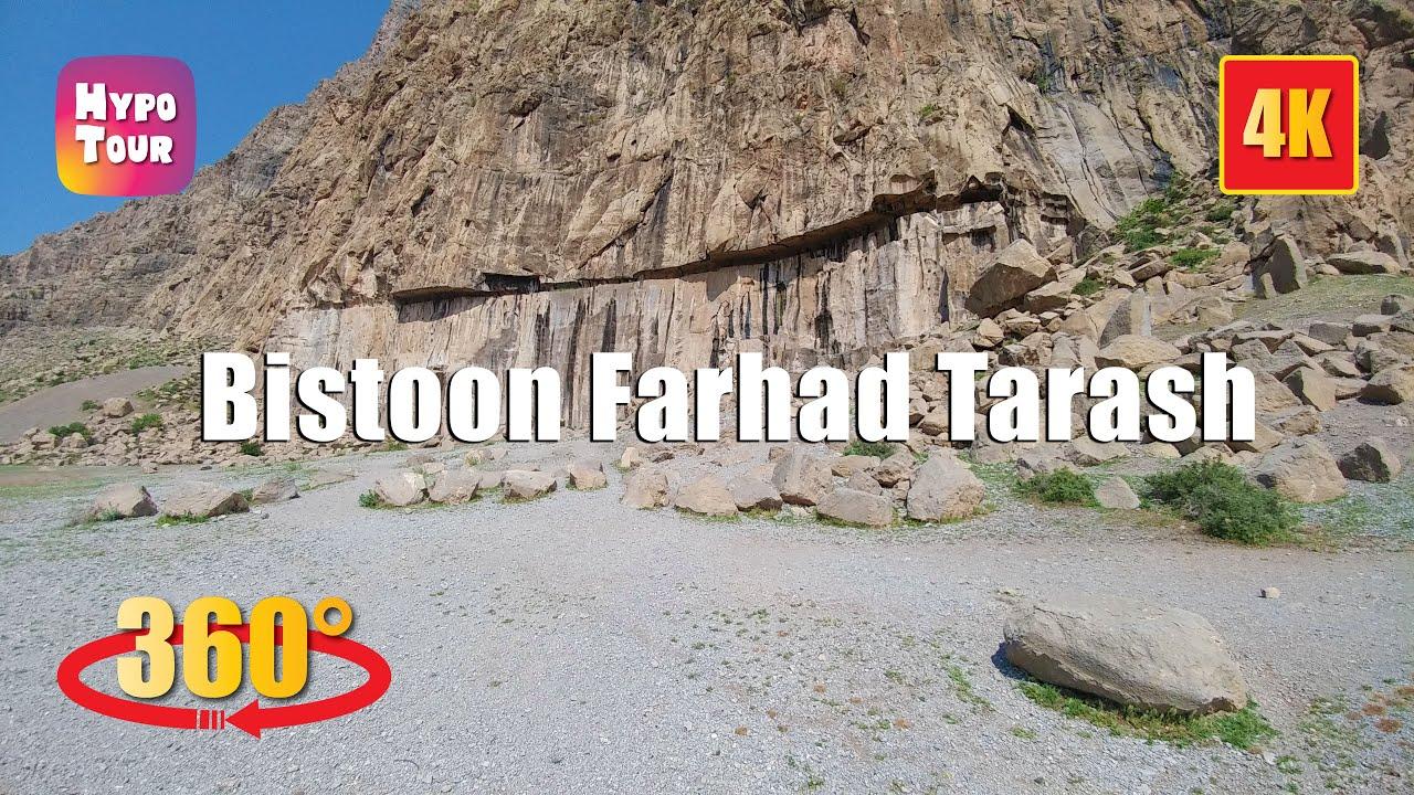 Farhad Tarash