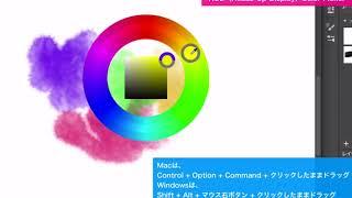 【補足】絵を描きならカラーピッカーを活用 | Photoshop HUD(Heads-Up-Display)Color Picker