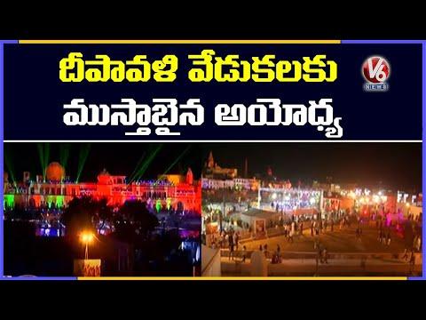 Ayodhya's Ram Janmbhoomi Gets Ready for a Historic Diwali Celebrations | V6 News