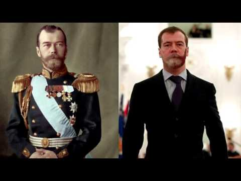 Реинкарнация Николай 2-й Дмитрий Медведев жесть