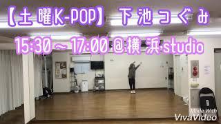 【横浜 土曜日K-POP Red Velvet/Peek A Boo】