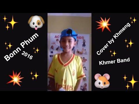 បុណ្យភូមិ Bonn Phum Cover By Small Band Ft Kmeng Khmer | Sothearith Fun Dancing | Best Latest Song