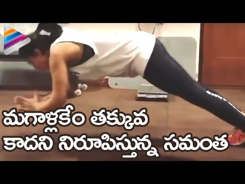 Samantha Workout Video | Samantha Ruth...