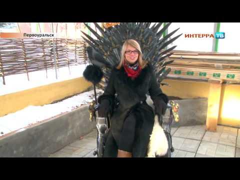 Железный трон 21 01 15