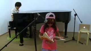 小学1年生の国語の教科書に載っている「おむすびころりん」を、音楽に...