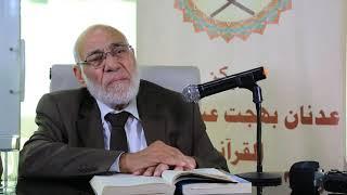 لماذا أسرى الله بعبده إلى المسجد الأقصى و ليس مباشرة من مكة؟ د. زغلول النجار