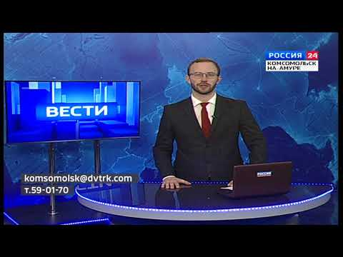 Новости Комсомольска-на - «KMS»