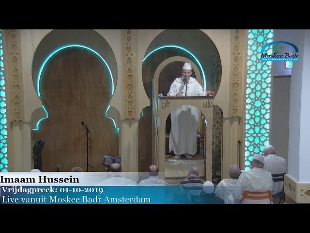 Imaam Hussein Vrijdagpreek 01 11 2019