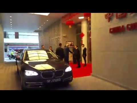 ESM Goh Chok Tong arrives at China Cultural Centre