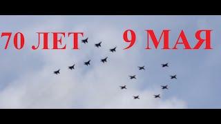 Боевая Авиация Парад 9 Мая 2015  Air Combat parade on May 9th Air Combat parade on May 9th
