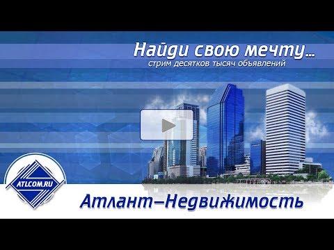 Федеральные законы и кодексы Российской Федерации (РФ