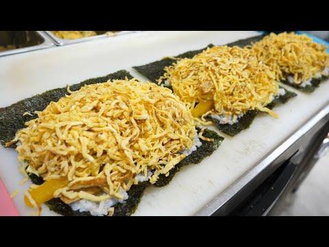 Egg Bomb Gimbap, Egg Rice Roll - Korean Street Food