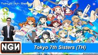 Tokyo 7th Sisters - สาวน้อยไอดอลแห่งโตเกียว (เกมมือถือแปลไทย)