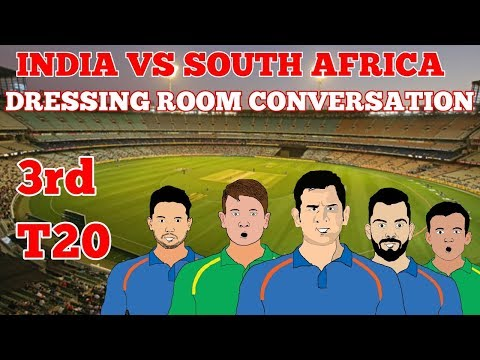 INDIA VS SOUTH AFRICA 3rd T20 | DRESSING ROOM CONVERSATION