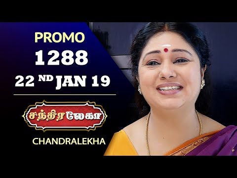 Chandralekha Promo 22-01-2019 Sun Tv Serial  Online