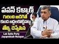 Lok Satta Party Jayaprakash Narayana Heart Felt Words about Pawan Kalyan – Telugu News
