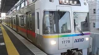京王井の頭線1000系(レインボー色)「渋谷行き」下北沢駅発車