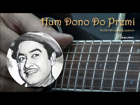 Hum Dono Do Premi & Hoga Tumse Pyara - Guitar Strumming Lesson