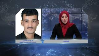 مصرع سته من أقارب محافظ لحج المعين من قبل الحوثيين | يمن شباب