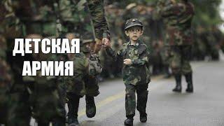 Парагвай: детская армия, запрет разводов...