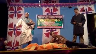 রাজাকার Bangla Comedy Natok 2016