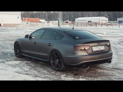 Audi S5 за 1МЛН. Новый ЦВЕТ и первый дрифт!