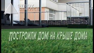 Строительство дома в Молдове, Кишинев(, 2018-06-27T11:23:40.000Z)