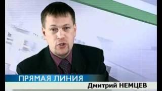 видео Помощь автоюриста в Екатеринбурга. Возврат прав
