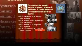 Презентация на тему Великая Отечественная Война