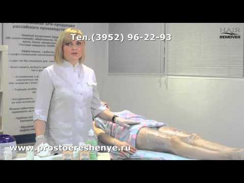 Лазерная эпиляция – удаление волос на теле и лице в ЛИНЛАЙН