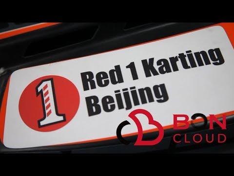 Go karting in Beijing