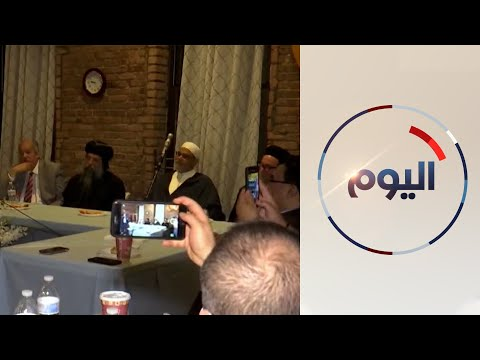 مسلمون ومسيحيون على مائدة إفطار واحدة في نيويورك