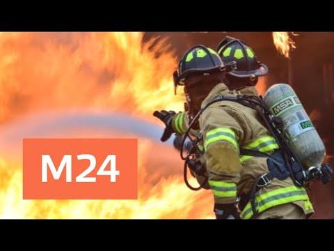 В районе пожара в удмуртском Пугачеве действует режим ЧС - Москва 24