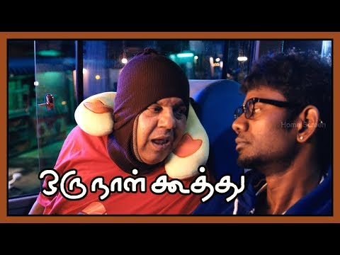 Oru Naal Koothu All Comedy Scenes   Karunakaran Comedy   Bala Saravanan Comedy