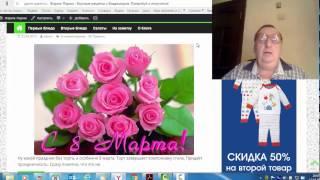 Владимир Улитин (garim-parim.ru) - отзыв Денису повага